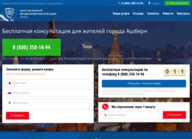 Grinfo.ru thumbnail