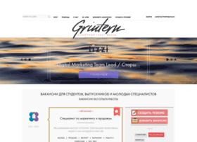 Grintern.ru thumbnail