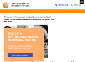Grizli33.ru thumbnail