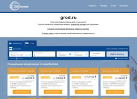 Grod.ru thumbnail