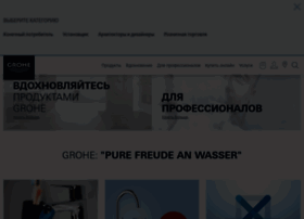 Grohe.ru thumbnail
