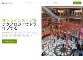 Groovymedia.jp thumbnail