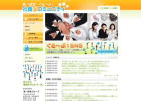 Group-1.info thumbnail