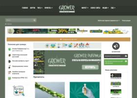 Grower.net.ua thumbnail
