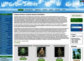 Growseeds.biz thumbnail
