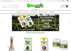 Growshop-mania.mk thumbnail