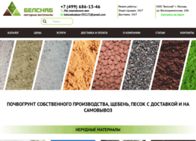 Grunt-market.ru thumbnail