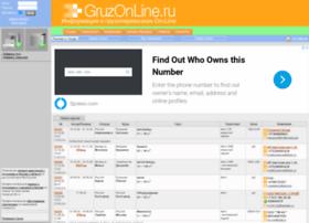 Gruzonline.ru thumbnail