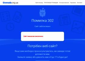 Grygorivska-gromada.gov.ua thumbnail