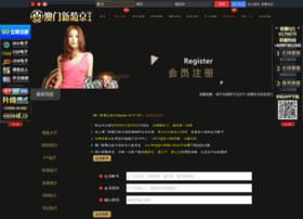 Gs52000.cn thumbnail