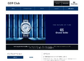 Gs9club.jp thumbnail
