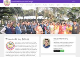 Gsacollege.edu.bd thumbnail