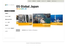 Gsglobal.co.jp thumbnail