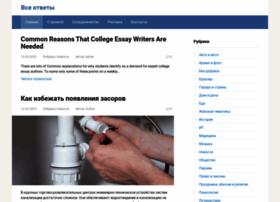 Gsgschool.ru thumbnail