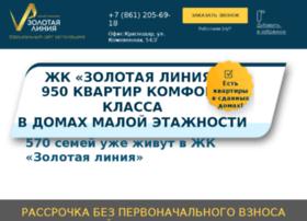 Gsk-7ya.ru thumbnail