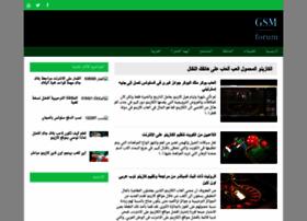 Gsm-forum.eu thumbnail