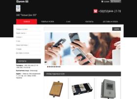 Gsm-usilenie.com.ua thumbnail