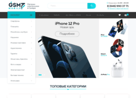 Gsm7.ru thumbnail