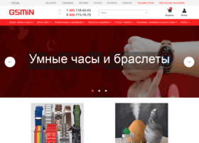 Gsmin.ru thumbnail