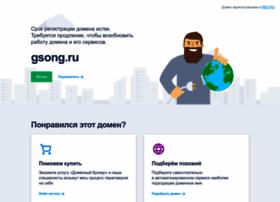 Gsong.ru thumbnail