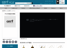 Gstv.jp thumbnail