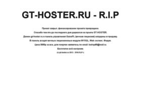 Gt-hoster.ru thumbnail