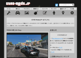 Gta5-mods.jp thumbnail