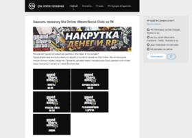 Gtaprokachka.ru thumbnail