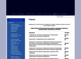 Gtb2.ru thumbnail