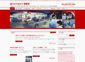 Gtnet-nishitokyo.jp thumbnail