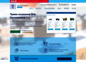 Gtnexam.ru thumbnail