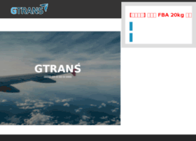 Gtrans.kr thumbnail