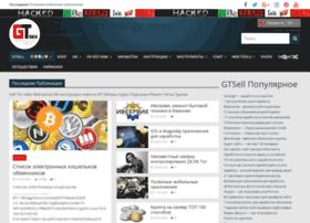 Gtsell.ru thumbnail