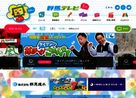 Gtv.co.jp thumbnail
