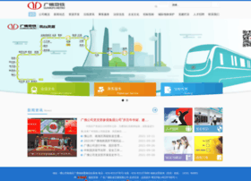 Guangfometro.cn thumbnail