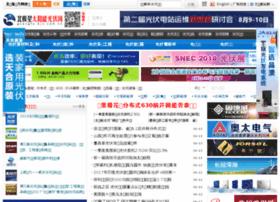 Guangfu.bjx.com.cn thumbnail