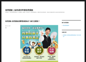 Guanghuamall.com.tw thumbnail