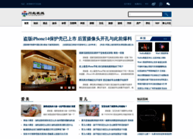 Guangyuanol.cn thumbnail