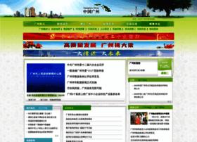 Guangzhou.gov.cn thumbnail