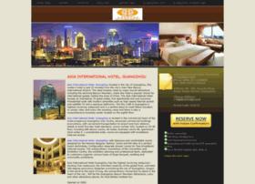 Guangzhouasiainternationalhotel.com thumbnail