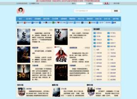 Guanjiang.net thumbnail