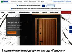 Guardian.ru thumbnail