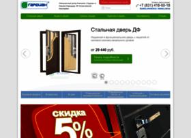 Guardian52.ru thumbnail