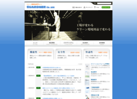 Guardner.co.jp thumbnail