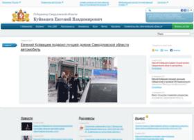 Gubernator96.ru thumbnail