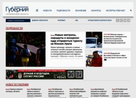 Gubernia74.ru thumbnail