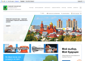 Gubkinadm.ru thumbnail