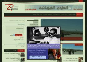 Guezouri.org thumbnail