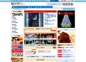 Guidenet.jp thumbnail