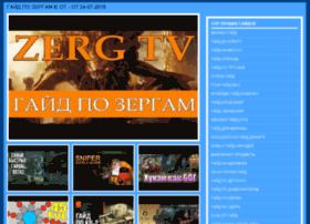 Guidesforgames.ru thumbnail